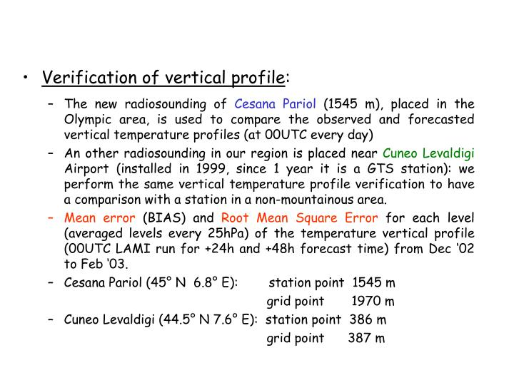 Verification of vertical profile