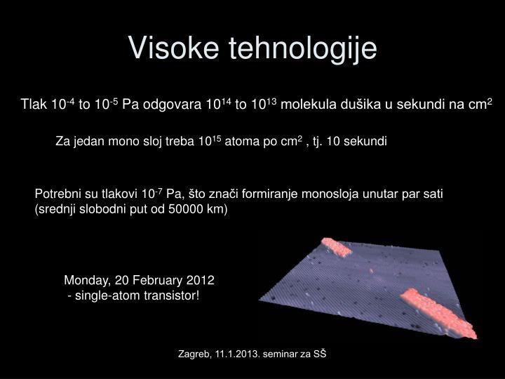 Visoke tehnologije