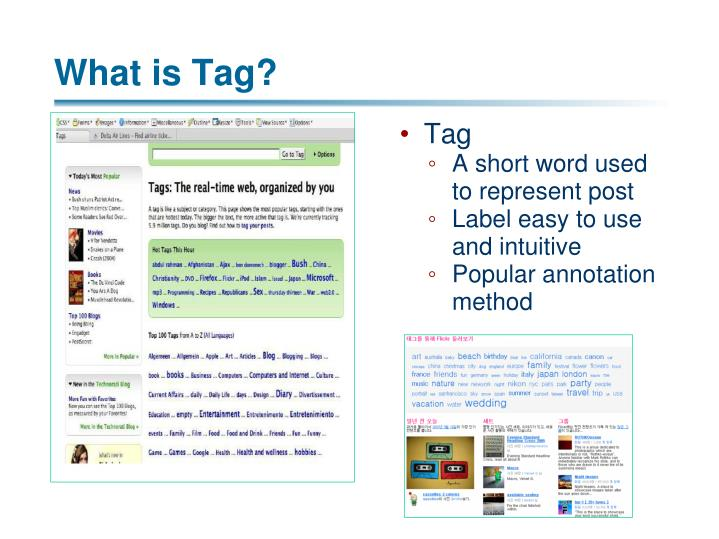 What is tag
