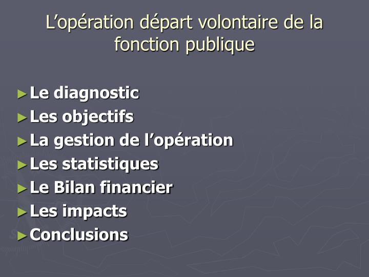 L'opération départ volontaire de la fonction publique