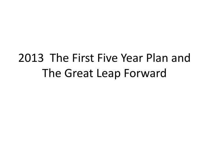 2013  The First Five Year Plan and The Great Leap Forward