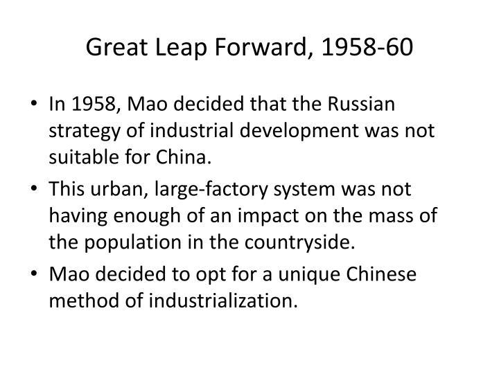 Great Leap Forward, 1958-60