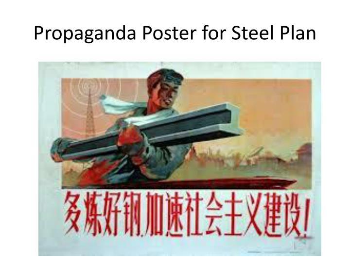 Propaganda Poster for Steel Plan