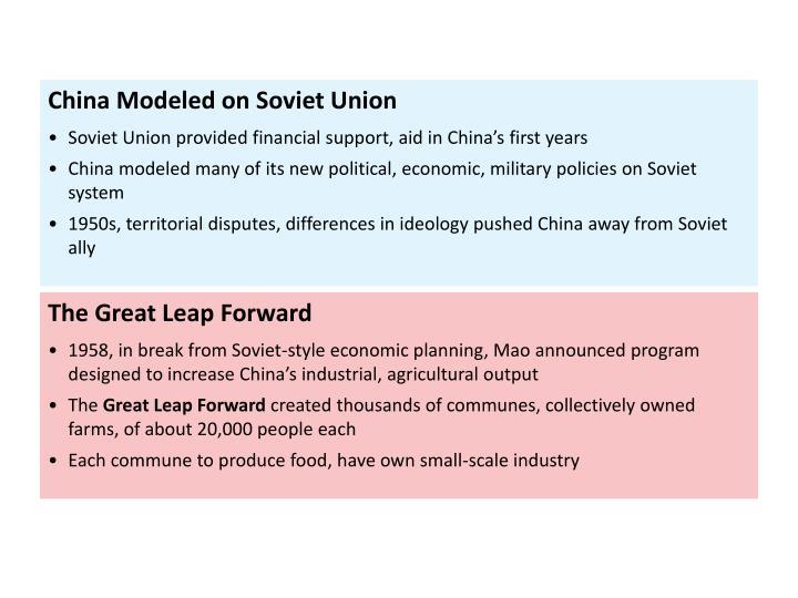 China Modeled on Soviet Union