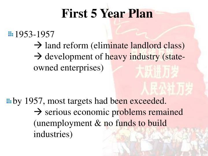 First 5 Year Plan