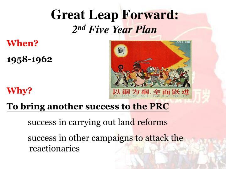 Great Leap Forward: