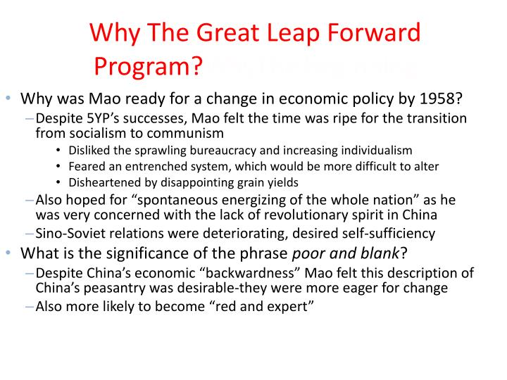 Why The Great Leap Forward