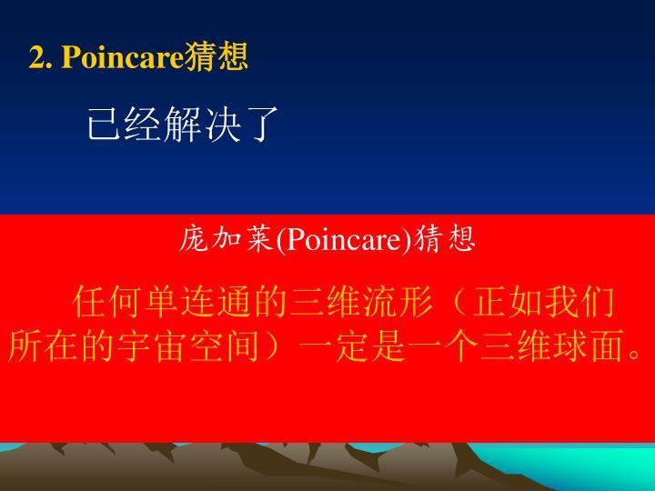 2. Poincare