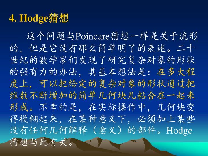 4. Hodge