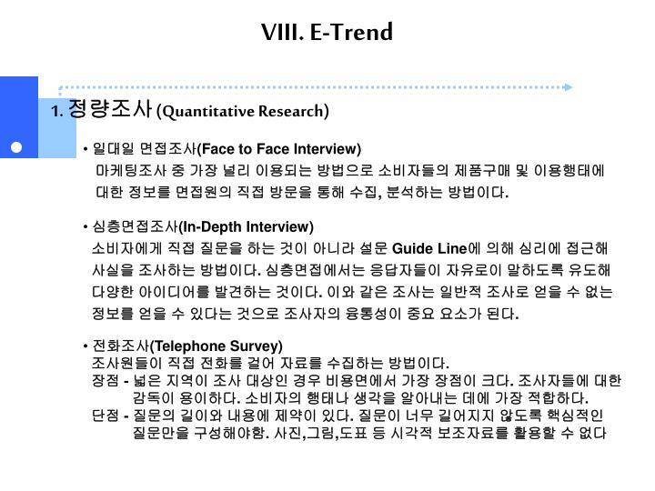 VIII. E-Trend