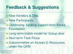 feedback suggestions