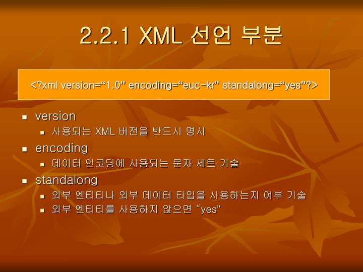 2.2.1 XML
