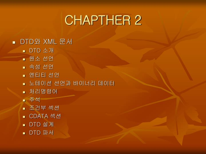 CHAPTHER 2