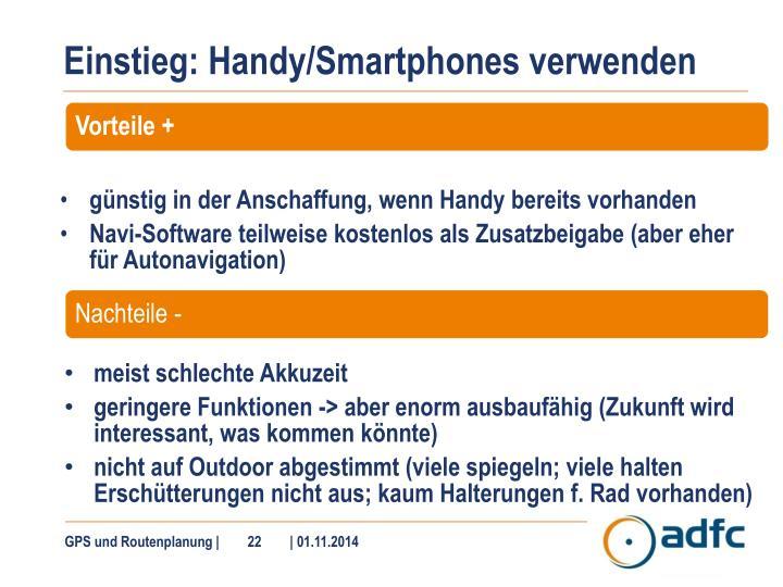 Einstieg: Handy/Smartphones verwenden
