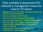 data available assessment ea methods management measures used in cs stocks
