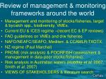 review of management monitoring frameworks around the world