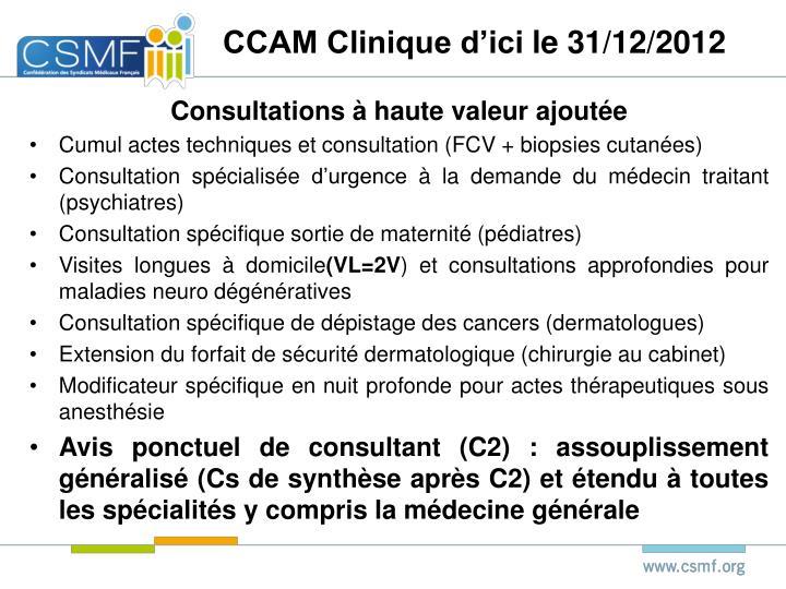 CCAM Clinique d'ici