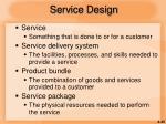 service design2