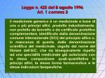 legge n 425 del 8 agosto 1996 art 1 comma 3