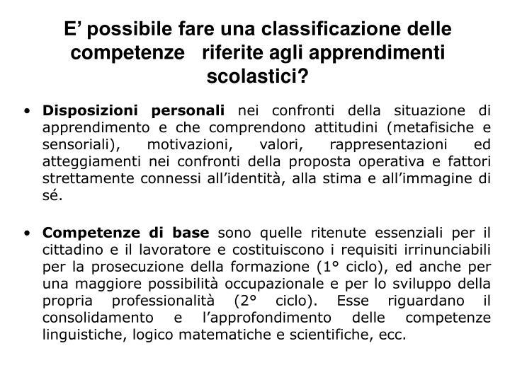 E' possibile fare una classificazione delle competenze   riferite agli apprendimenti scolastici?