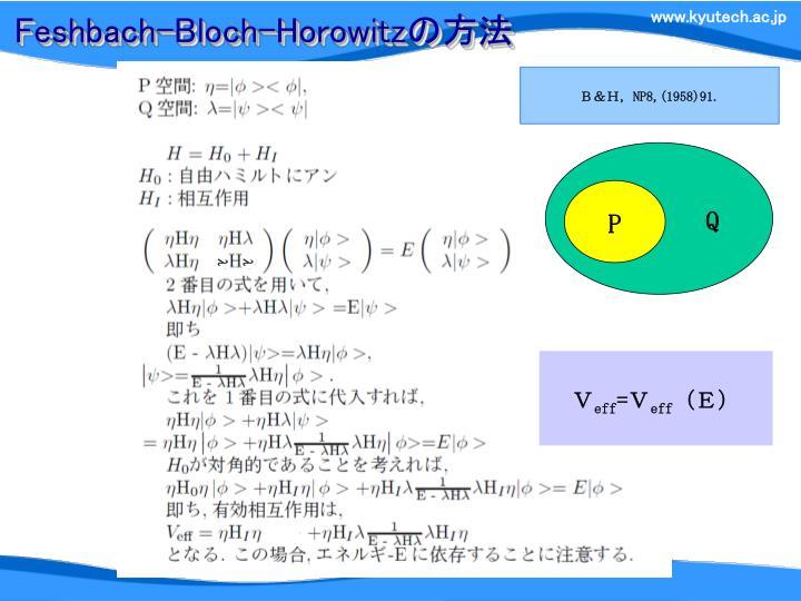 Feshbach-Bloch-Horowitz