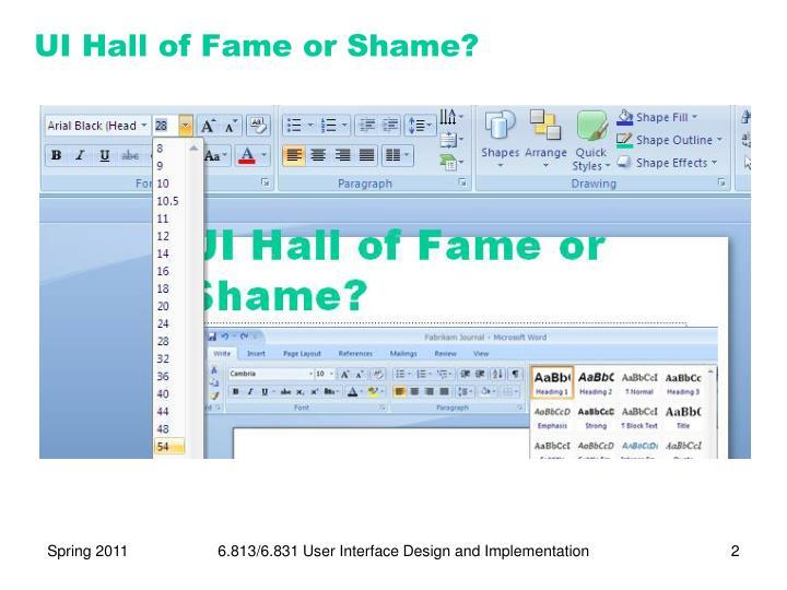 UI Hall of Fame or Shame?
