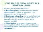 1 the role of fiscal policy in a monetary union