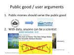 public good user arguments