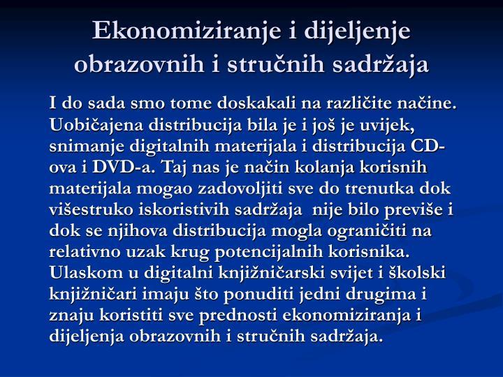 Ekonomiziranje i dijeljenje obrazovnih i stručnih sadržaja