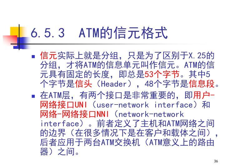 6.5.3  ATM