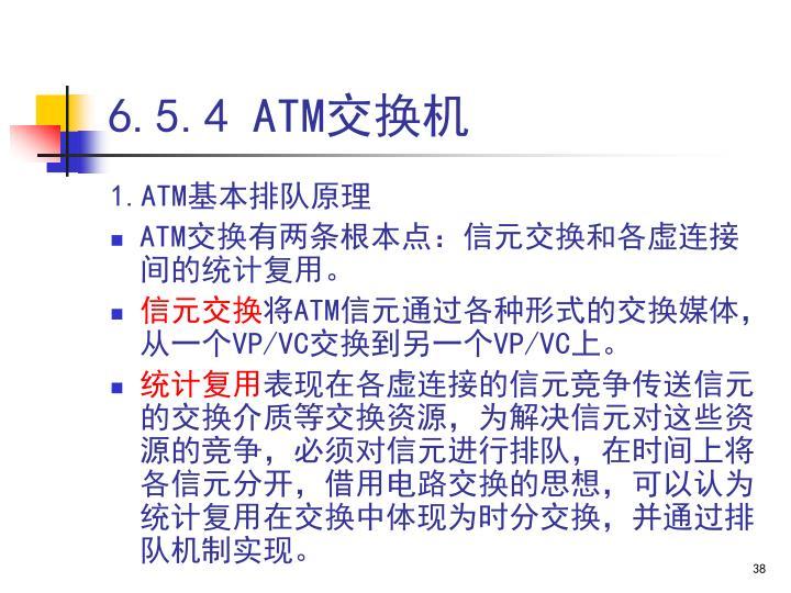 6.5.4 ATM