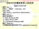 spacsys application