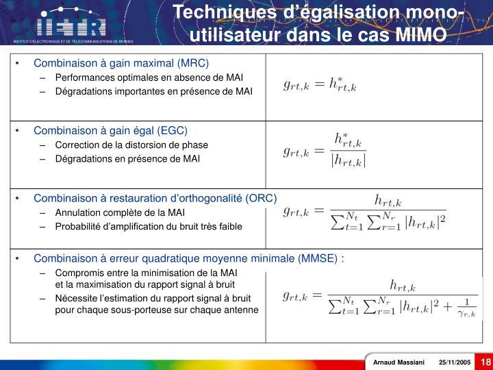 Combinaison à gain maximal (MRC)