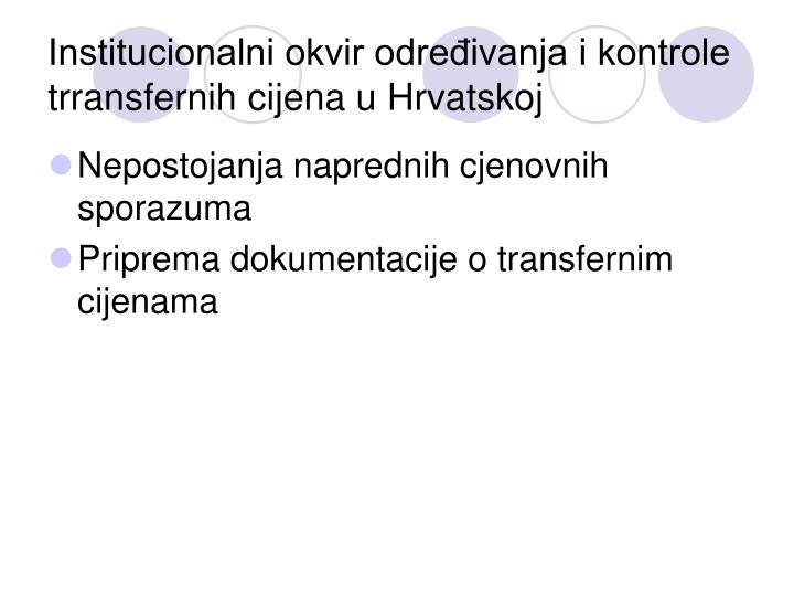 Institucionalni okvir određivanja i kontrole trransfernih cijena u Hrvatskoj