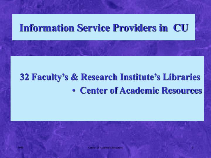 Information Service Providers in  CU
