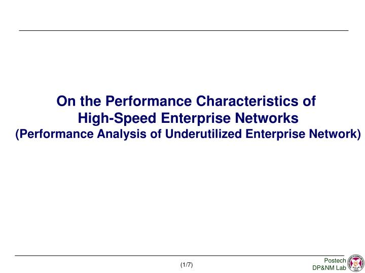 On the Performance Characteristics of
