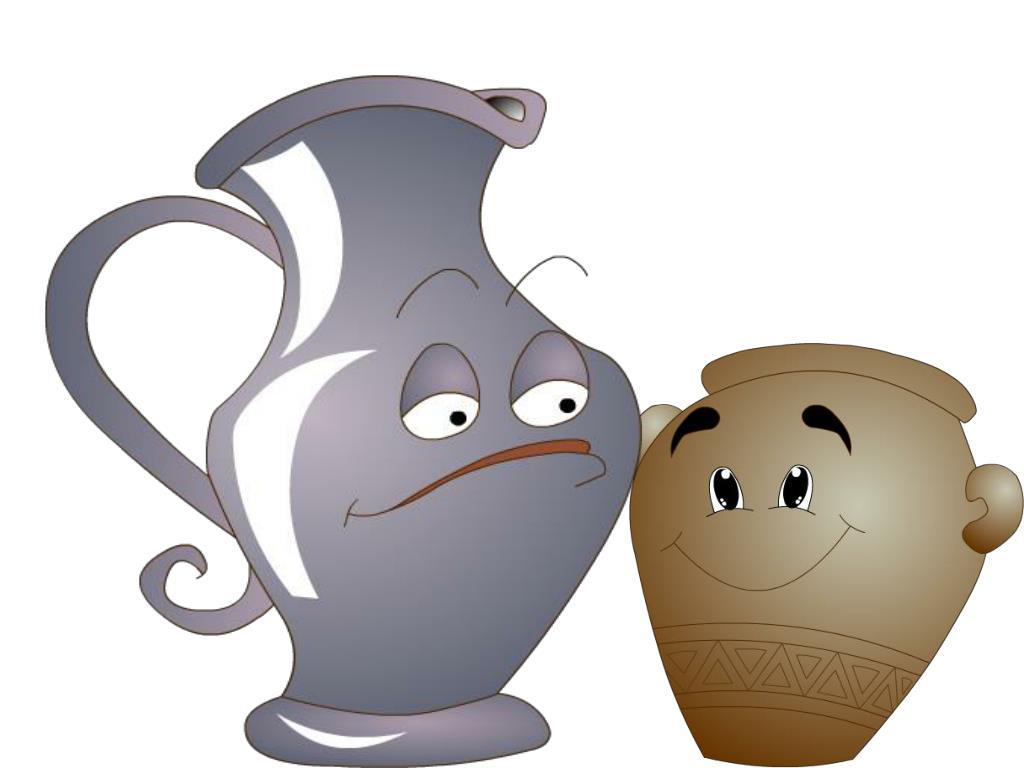 人教版小学语文三年级上册《陶罐和铁罐》优秀教学课件ppt