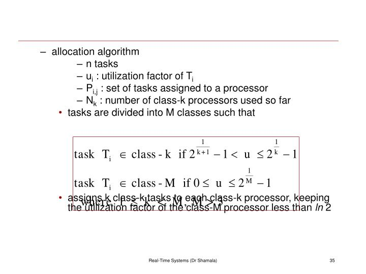 allocation algorithm