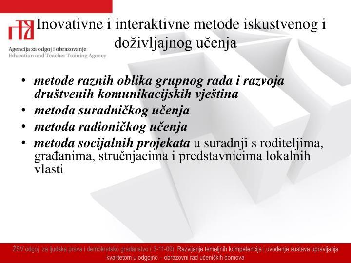 Inovativne i interaktivne metode iskustvenog i doživljajnog učenja