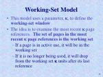 working set model