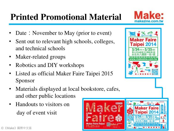 Printed Promotional Material