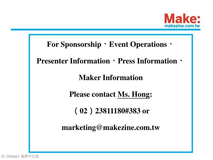 For Sponsorship