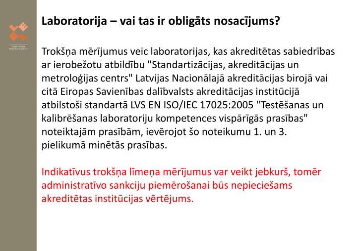 Laboratorija – vai tas ir obligāts nosacījums?