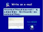 write an e mail