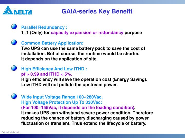 GAIA-series Key Benefit