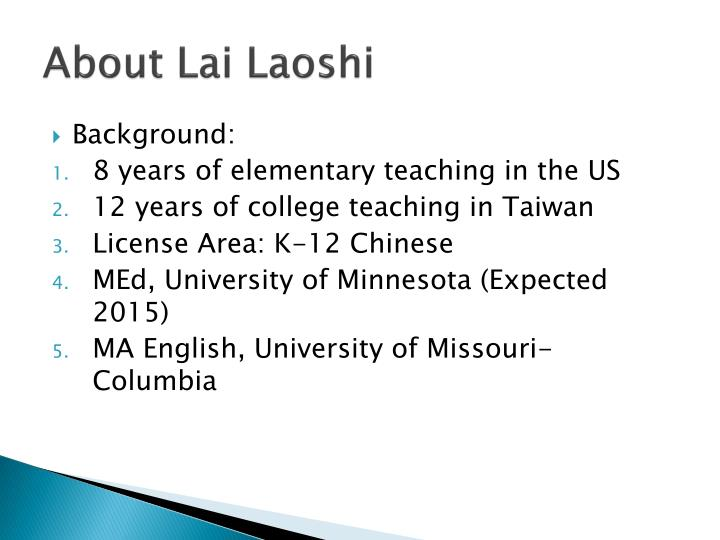 About lai laoshi