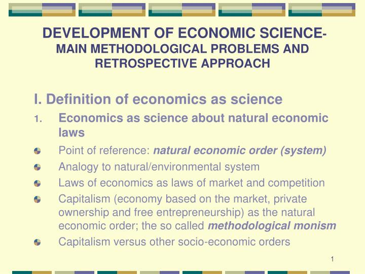 Development of economic science main methodological problems and retrospective approach