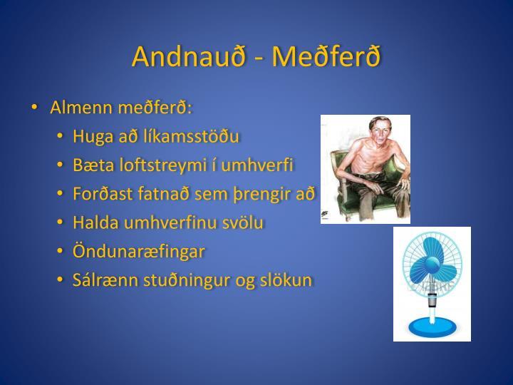 Andnauð - Meðferð