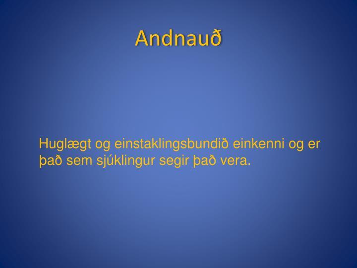Andnauð