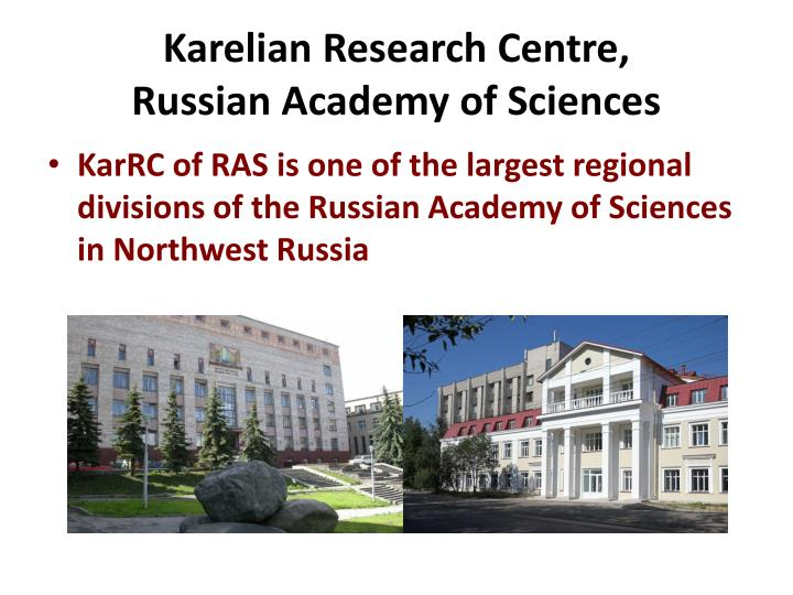 Karelian Research Centre,